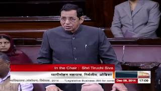 Sh. Pyarimohan Mohapatra's comments on The Central Universities (Amendment) Bill, 2014