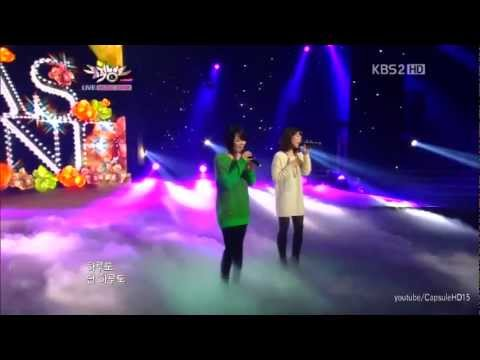 [120113] As One - Lie (Music Bank)