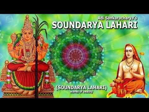 Soundarya Lahari Full - (Latest) With Lyrics In Tamil (Waves Of Beauty) – Must Listen – Part II