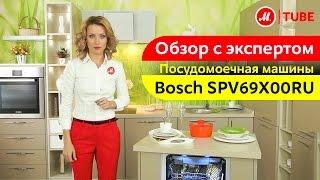 Видеообзор узкой посудомоечной машины Bosch SPV69X00RU с экспертом М.Видео(Встраиваемая посудомоечная машина Bosch сделана в Германии, а значит надежна и практична как истинный европе..., 2014-12-11T16:36:16.000Z)