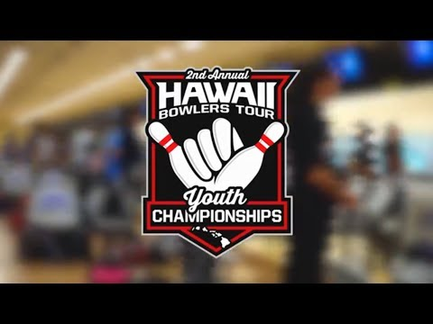 2nd Annual HBT Youth 20U Singles Championship