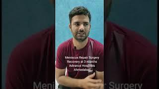 Best knee surgery in gujrat #Shortsશ્રેષ્ઠ એસીએલ સર્જરી તકનીકઘૂંટણ ની ઇજા ની શ્રેષ્ટ્ર સારવાર