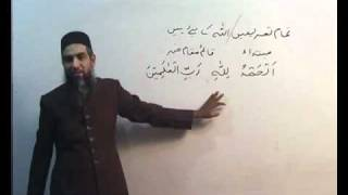 Arabi Grammar Lecture 19 Part 04 عربی  گرامر کلاسس