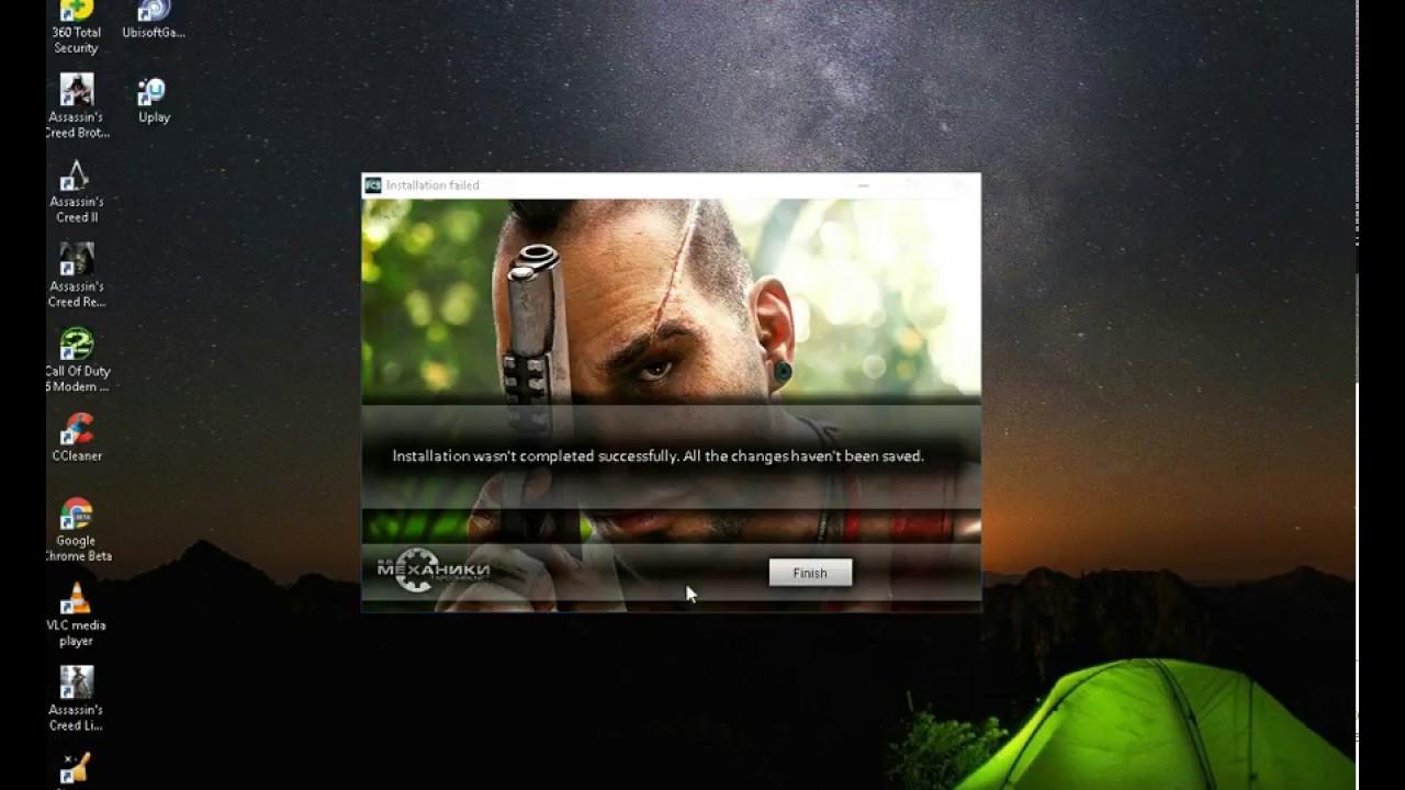 far cry 3 free download full version pc game setup