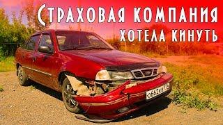видео Претензия в страховую компанию по ОСАГО/КАСКО