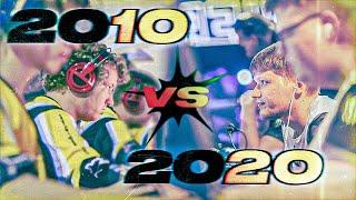 НАВИ 2010 vs НАВИ 2020