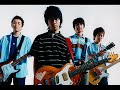 Asian Kung Fu Generation Far And Beyond