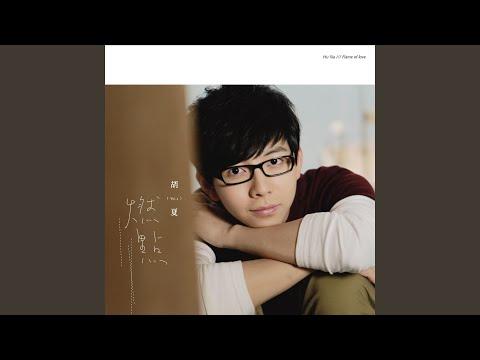 Mian Qiang