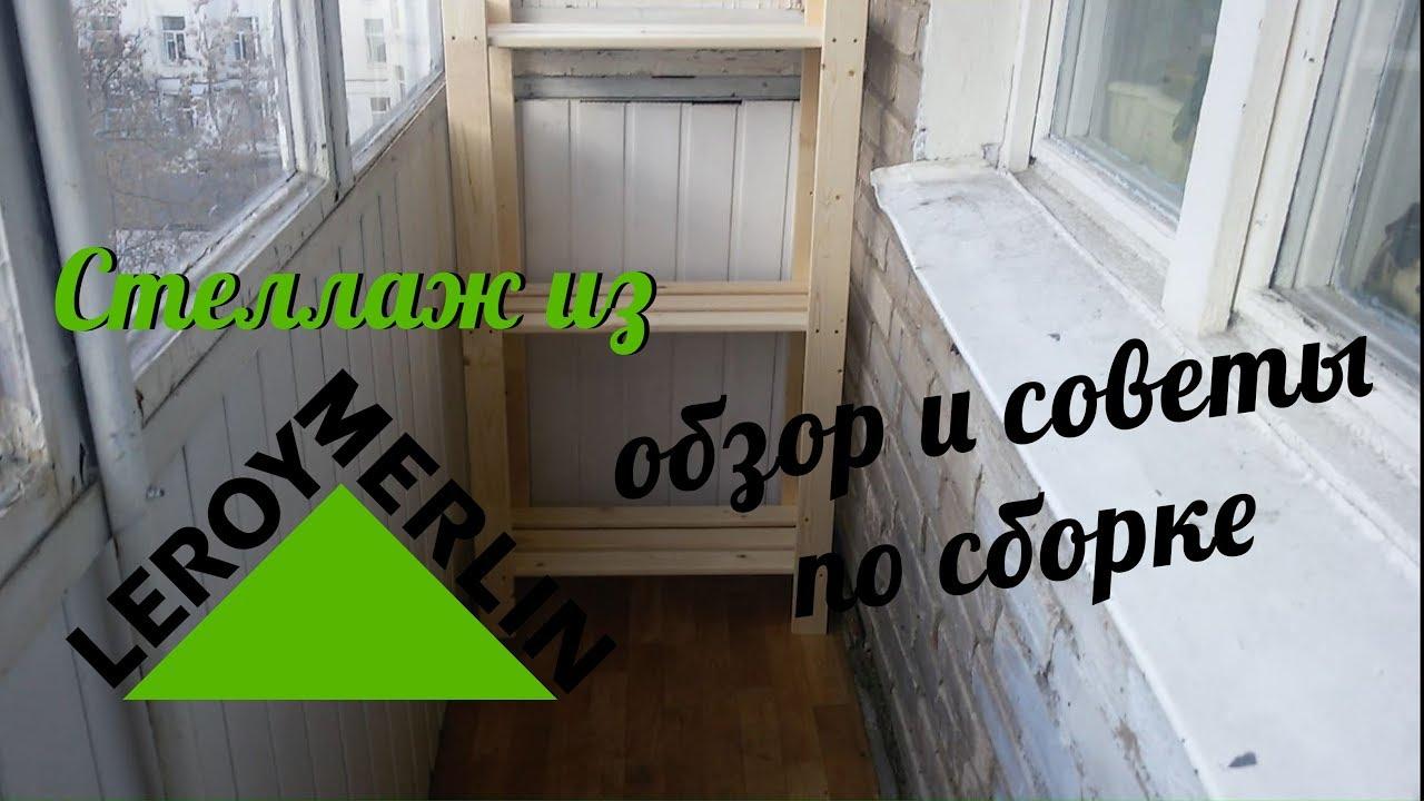 3-tier display shelf / display riser / store display / by usaveco. Купить стеллаж для магазина дома дачи офиса коричневый, стеллажи, мебель на.