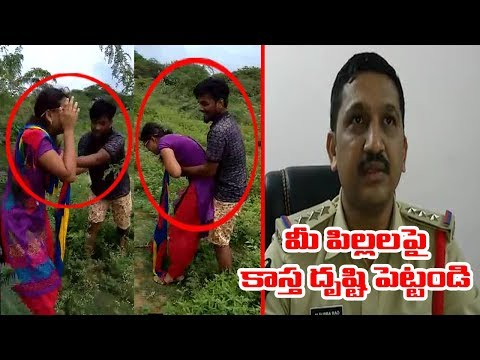 CI Subba Reddy Speaks On Kanigiri Rape Attempt Case   TV5 News