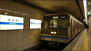 大阪市営地下鉄 四つ橋線 (23系運行) 超広角車窓 進行右側 西梅田~住之江公園