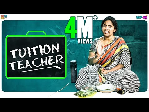 Tuition Teacher || Mahathalli || Tamada Media