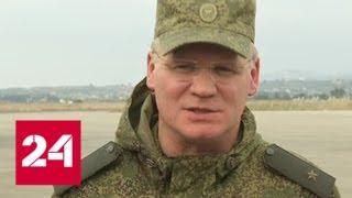 Американские самолеты мешали российским бомбить игиловцев - Россия 24