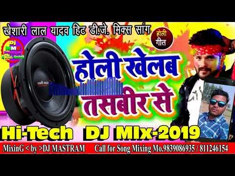 Saiya Ke Tasweer Se New Holi Song By #bhojpuriya Song#mastram# Raj.#dj Musical MASTRAM Uploaded New