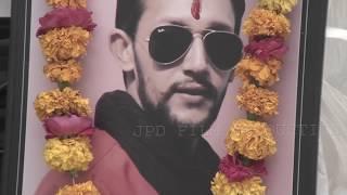 Deepu Kakowalia death Sanskar video 28 April 2016 Ludhiana (Punjab)