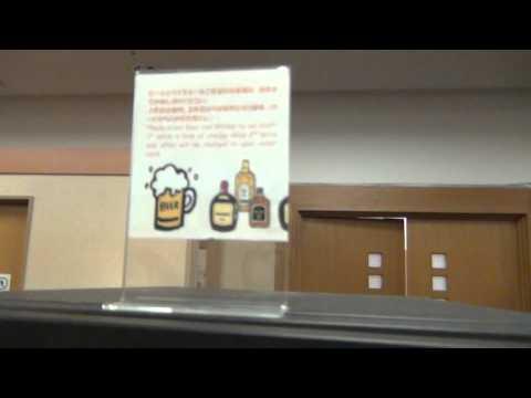 成田国際空港 「IASS Executive Lounge 2」 クレジットカード会社の有料ラウンジ