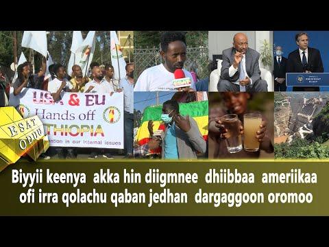 Ethiopia - ESAT Oduu Afaan Oromoo wiixata 24  May 2021