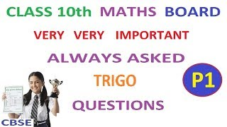 Class 10th Maths | Trigonometry Important Board Questions Part 1