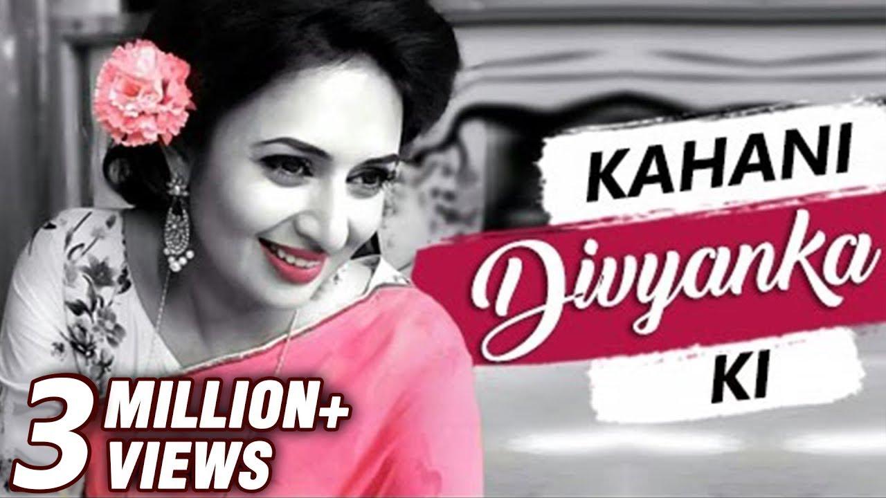 Download Kahani DIVYANKA Ki | Life story of DIVYANKA TRIPATHI | Biography | TellyMasala