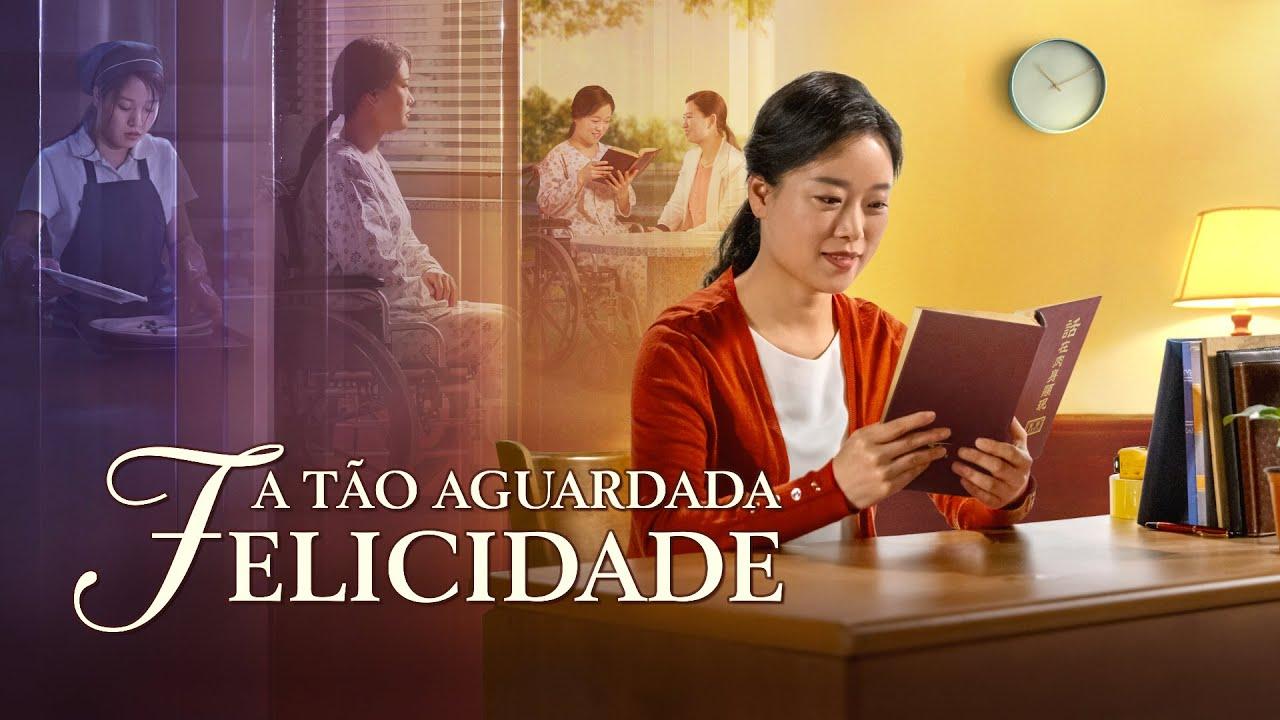 """Filme Gospel Para a Família """"A tão aguardada felicidade"""" (Trailer)"""