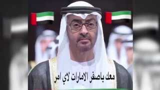 قدام يا القوات قدام محمد بن النوه المنهالي