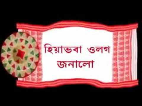 HAPPY RONGALI BIHU..