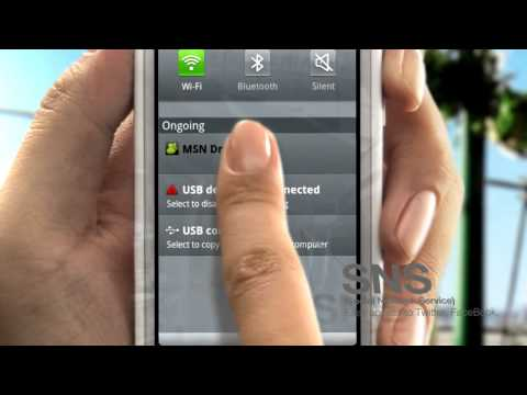 Samsung Galaxy Player 50 - YP-G50