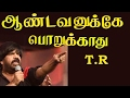 Who Gave Chinnamma The Rights To Stay In Poes Garden? TR Speech