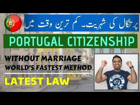 Portugal Citizenship Latest News | Portugal Nationality Laws