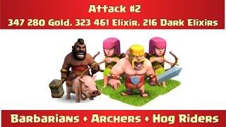 [Attack #2] Barbarians + Archers + Hog Riders Raid (Clash of Clans)