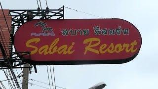 Sabai Resort Hotel Review 2nd Road Pattaya !  Vlog 319
