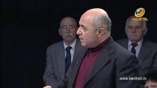 Հայկական ուրբաթ 02 12 2016