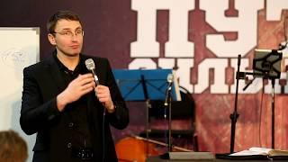 Проповедь: Развивай свой потенциал - Владимир Омельчук