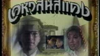 เคหาสน์สีแดง (MV Karaoke)