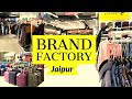 BRAND FACTORY Jaipur I 365 Days Discount I Best place for SHOPPING in Jaipur I GlobeTrotter I