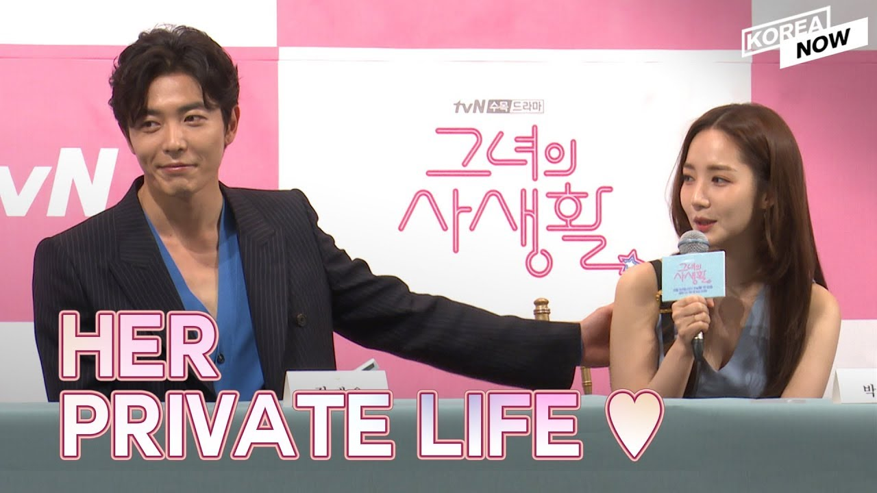 (ENG SUB) Kim Jae Wook, Park Min Young exude romantic vibe in
