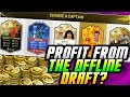 FIFA 16 UT - CAN YOU MAKE PROFIT FROM THE OFFLINE DRAFT?