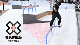 Men's Skateboard Street: FULL BROADCAST | X Games Norway 2018