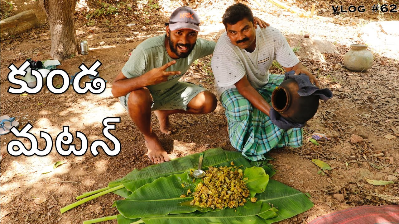Pot Mutton with Anji mama | My Village Show vlogs #62