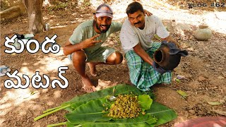 Pot Mutton with Anji mama | My Village Show vlogs #62