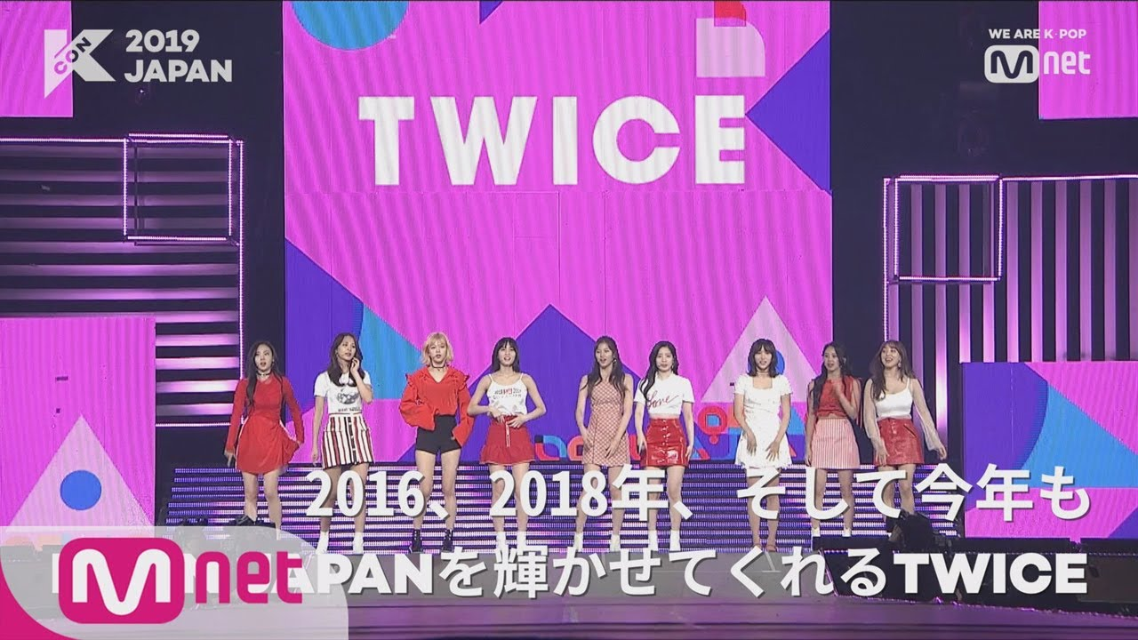 [#KCON2019JAPAN] Then and Now #TWICE