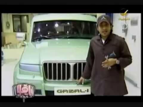 غزال واحد أول سيارة سعودية من انتاج سعوديflv Youtube