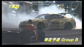Georgy Chivchyan| Tanso Qualify | 1 попытка. (99.80 баллов ). [D1GP Rd.5 Osaka Drift ]