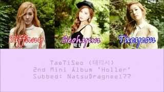 tts taetiseo only u sub espaol hangul rom color picture coded