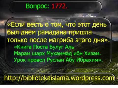 Евангелие — Википедия