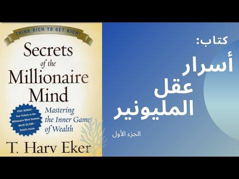تحميل كتاب الأدب العربي في الأندلس عبدالعزيز عتيق pdf