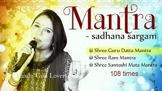 Dattatreya guru mantra