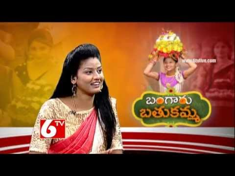 6TV Bangaru Bathukamma Song Launching Event | Special Chit Chat With Team | 2016