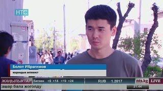 #Жаңылыктар / 20.04.17 /#НТС /#Кечки чыгарылыш - 21.30 / #Кыргызстан