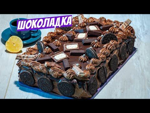 Красивый торт на день рождения мальчику своими руками